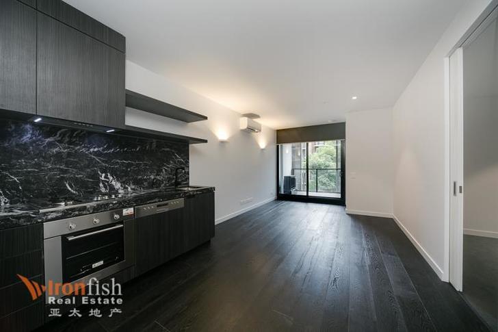 Apartment - 228 23 Blackwoo...