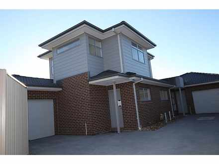 Townhouse - 2/26 Carroll St...